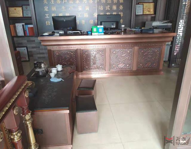 天卓展厅—铜吧台及茶几