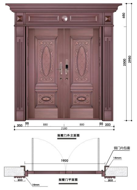 别墅铜门设计图纸