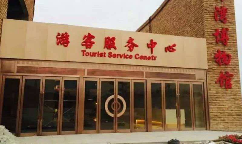 延川乾坤湾博物馆铜门案例