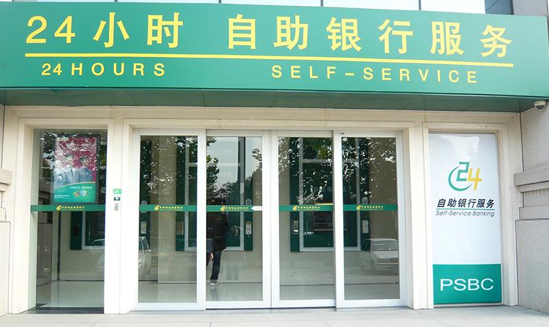 陕西地区邮政银行自动门、地弹门案例