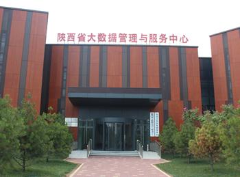 07-陕西省数据管理与服务中心—两翼旋转门