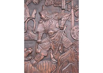 01-铜浮雕