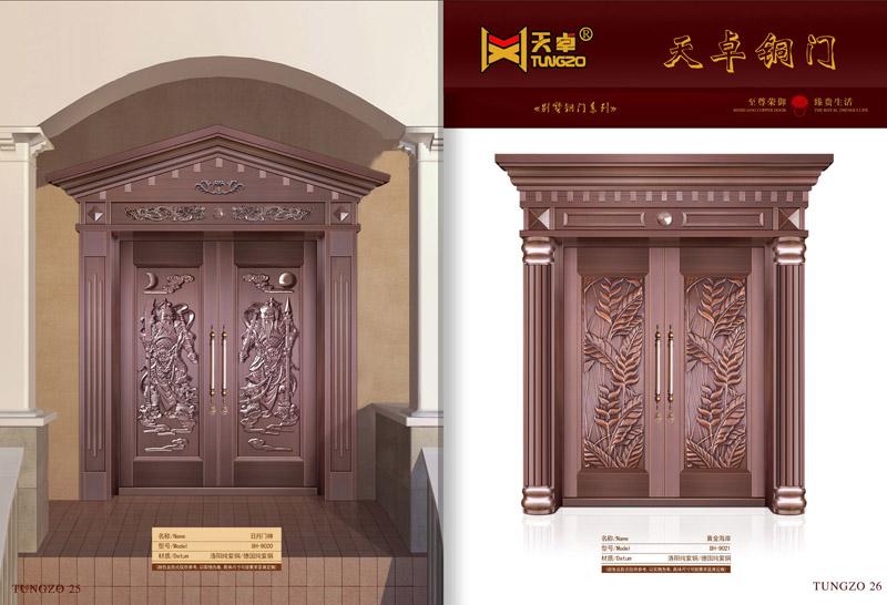 别墅铜门11-12——金福迎春 别墅铜门-和谐家园