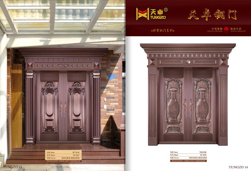 西安铜门13-14-紫气东来  铜门定制-宝瓶纳福