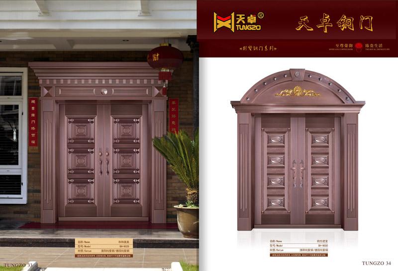 33-34 西安铜门-和和美美 陕西铜门-四方进宝