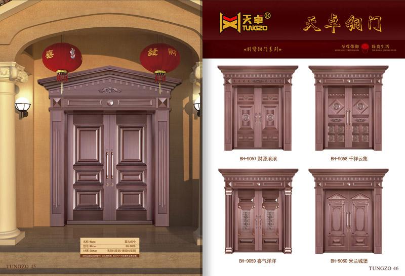 45-46 铜门-震古烁今 纯铜别墅门-米兰城堡
