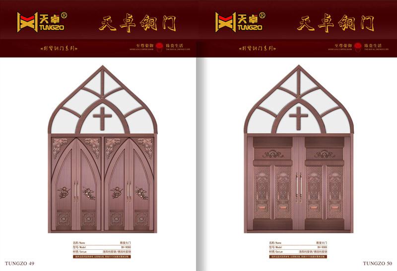 49-50【西安铜门】教堂大门