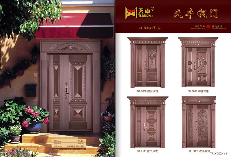63-64[陕西铜门]开元盛世[别墅铜门]财源满贯