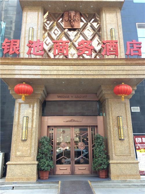 【西安铜门】西安银池酒店铜地弹门