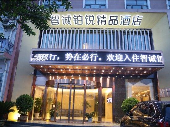 【西安自动门】弧形自动门-宁强智诚铂锐精品酒店