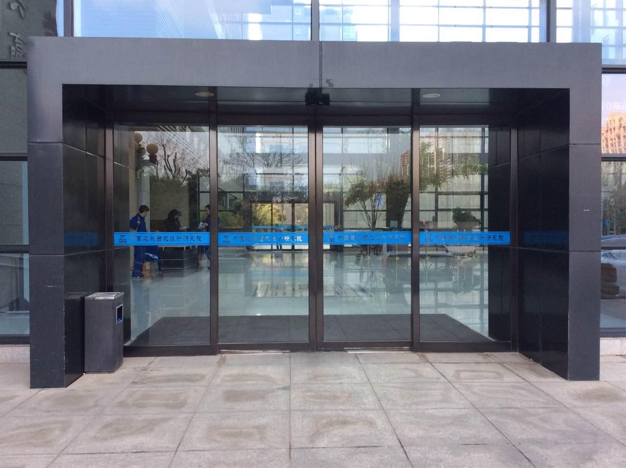 中国建筑西北设计研究院自动门案例