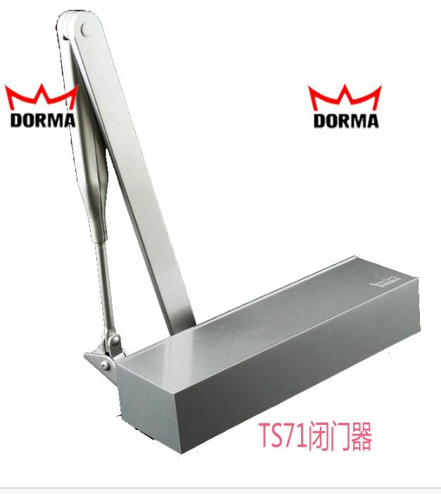 多玛 TS71齿轮齿条闭门器