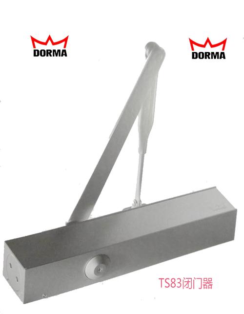 多玛 TS83全能型闭门器