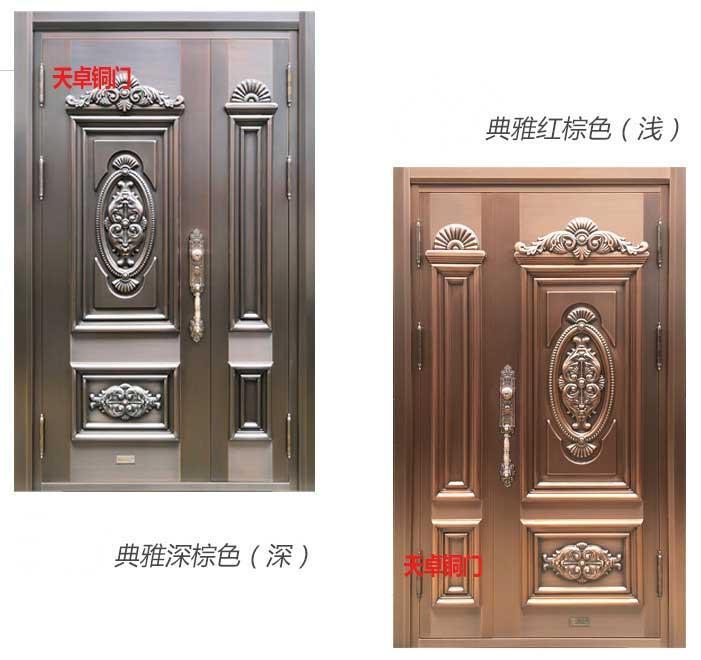 铜门别墅门子母大门