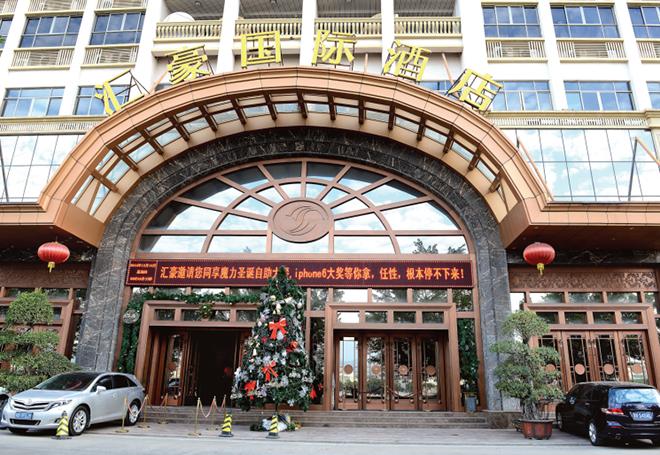 酒店玻璃铜门