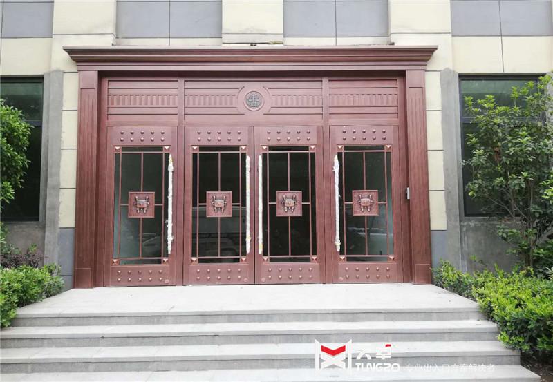 宝鸡市金台区人民法院铜门