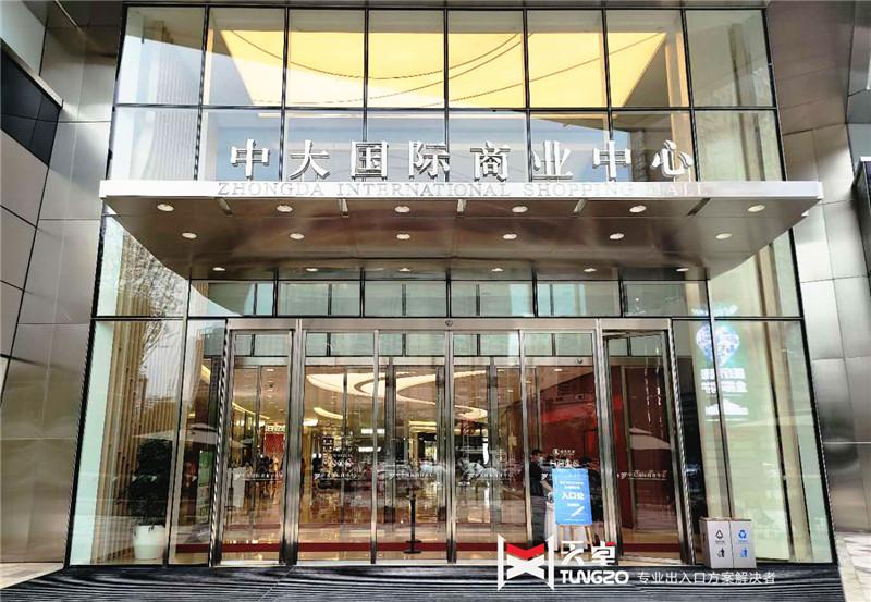 西安中大国际商场自动门