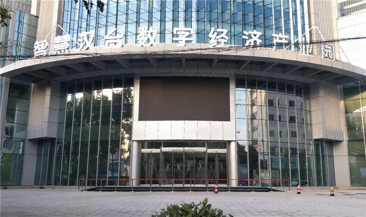 汉中奥翔智慧大厦办公楼自动门