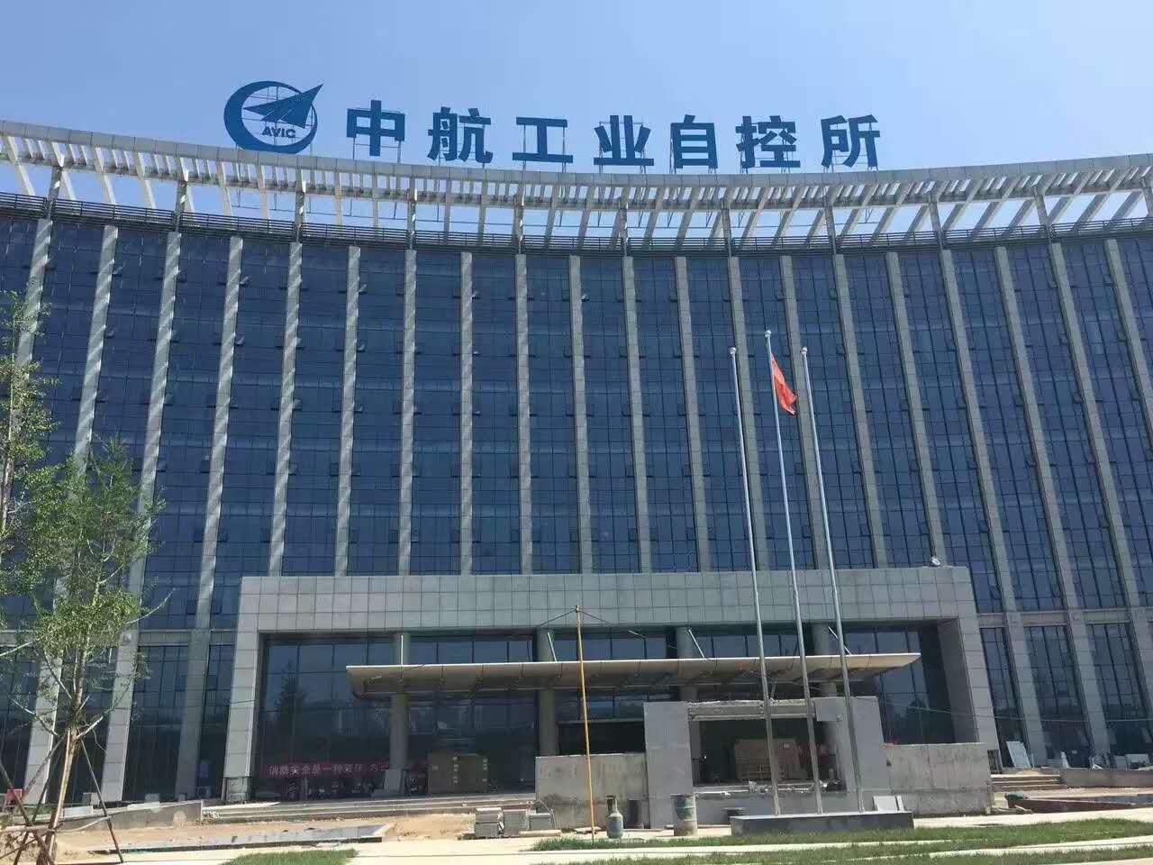西安中航工业自控所办公楼自动门,办公室地弹门