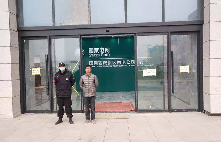 西安国家电网营业厅自动门