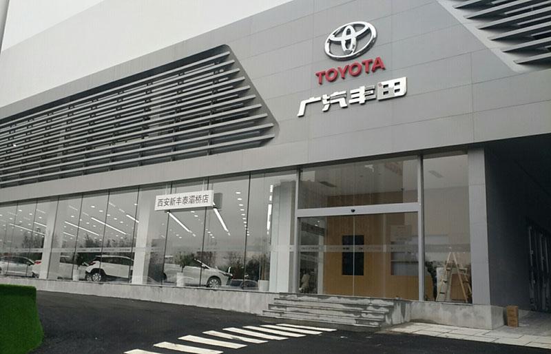 西安新丰泰汽车4S店自动门/折叠门