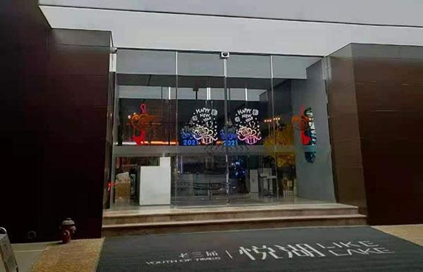 西安老三届悦湖售楼部自动门,多玛凯拔ES200自动门
