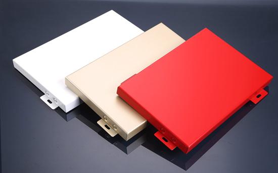 西安氟碳铝单板,氟碳喷涂工艺处理