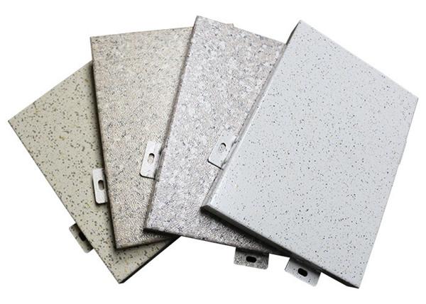 西安石纹铝单板,仿真大理石铝单板