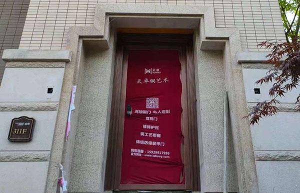 西安中海铂宫别墅入户铜门